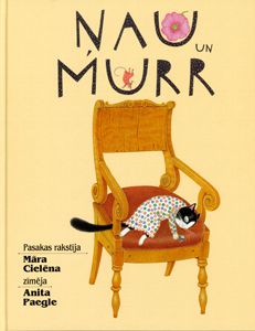 "M. Cielena ""Nau and Murr"" / 2006"